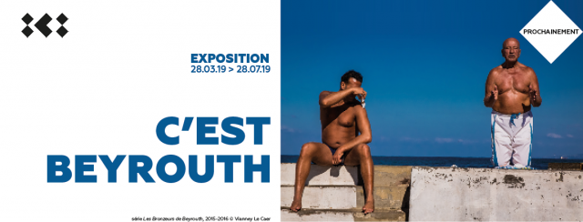Exposition - C'est Beyrouth